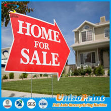 2015 New design pp real estate yard signs