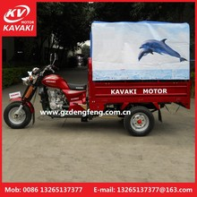 Alibaba website wholesale import motoryclcys/bicycles from china,adult 3 wheel 200CC