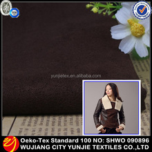 suede cloths/ultra suedes/quilting suede fabric