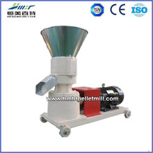 mini pellet mill China supplier animal food pellet press home used for sale