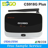 2015 Hot Selling free samples with free shipping CS918G Plus Quad-Core Mali-450 1g 8g BT4.0 4K android set top box