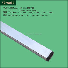 Metal square pipe / galvanized square tube in shop