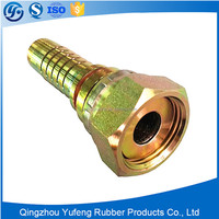 Stainless steel bsp male sae hydraulic hose fittings with rigid coupling