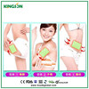 Slimming Patch China,Diet Pills Wholesale and Suppliers