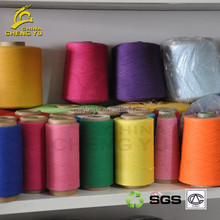 dyed cotton yarn for weaving machine or sofa fabric or towel