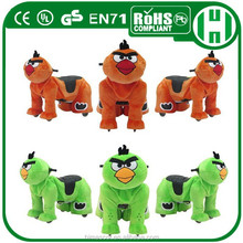 HI CE wholesale coin operated animal ride,ride on toys for 8 year olds