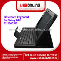 Bluetooth 3.0 Wireless Keyboard with Leather case for Samsung Galaxy Tab2 P5100&7510 BLACK