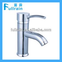 Cheap Economic Basin Faucet Mixer