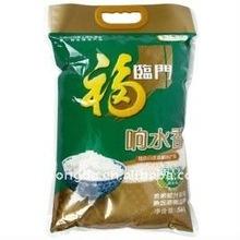 die cut packaging rice bag of 25kg rice of bag