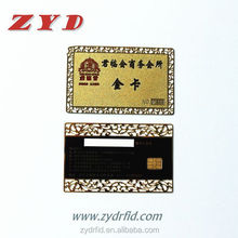 RFID NFC Tag Printed Deluxe Smart Card Sharing