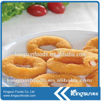 Frozen Crumbed Breaded Squid Rings