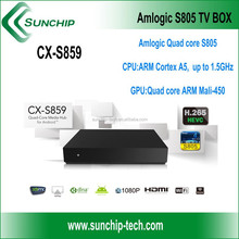 sunchip Amlogic S805 CX-S859 / Android 4.4 TV Box /Quad core TV BOX/CX-S859/Amlogic S805 quad core box,1+8G,with Bluetooth 4.0