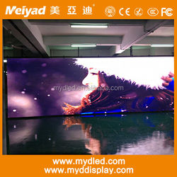 Full color high definition LED screen