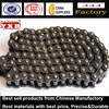 Good Performance and cheap Motorcycle Chain,Transmission parts, motorcycle parts for Suzuki