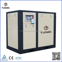 Direct driven screw air compressor with variable spped driven 40-100hp