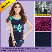 Fashionable 21s CVC(CHIEF VALUE OF COTTON) Jersey fabric for sportswear