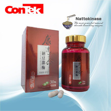Herbal Extract Nattokinase enzyme nutraceutical medicine
