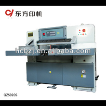 QZX 920S Digit-display hydraulic guillotine paper cutter