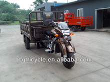 Big carriage cargo tricycle/three wheel motorcycle