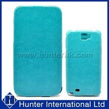 Brightest PU Leather Flip Case For Samsung Note2