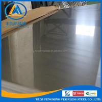 High luster,elegance,rigidity stainless steel elevator decorative sheet panel
