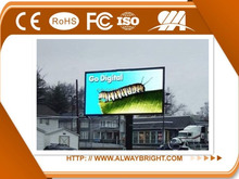 Hd P5 led display board parts, P5 outdoor advertising led display screen, P5 2015 new china led display big xxx video led screen