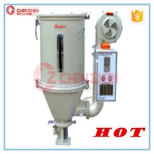 CHD-800 800kg Trade assurance plastic industrial stainless seel dryer machine
