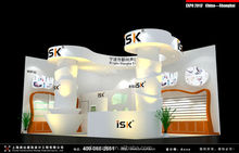 Open exhibition stand/booth