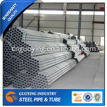 Pre galvanized steel pipe/water pipe