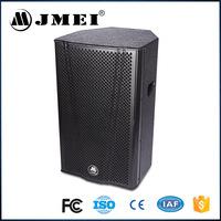 2015 JMEI New Professional 1000w 15 18 Subwoofer Amplifier Speaker Price
