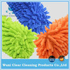 microfiber car towel, microfiber car wash brush
