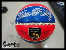 3# Cartoon Cheap Mini Children Rubber Basketball