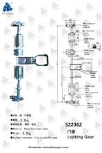 522362 door lock for volvo truck