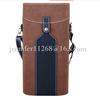 unique wine bottle holders/leather wine holder bag