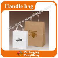 """Taped Handle Paper Carrier Bag 8.5"""" x 5"""" x 10"""" side & bottom gusset"""