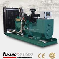 SDEC generator set silent 500kva low price soundproof diesel generator 400kw