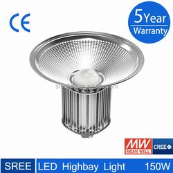 high bay lighting industrial 70w led high bay light
