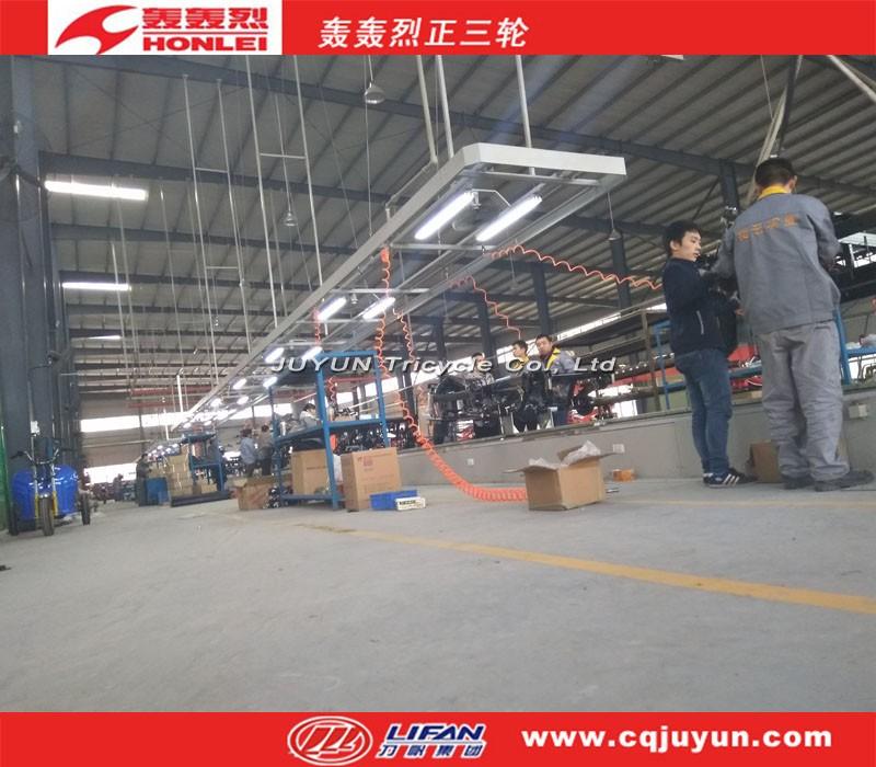 200cc 물- 냉각 세 바퀴 오토바이/ 중국에서 만든 hl200zh-12bs 로딩 세발 자전거
