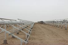 solar panel mounting/track system,soil, sand, frames,bracket, kilowatts, steel track, pile,Factory price