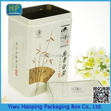 Newly Delicate Chinese Famous Printed White tea rectangular health care products outside packaging tin box