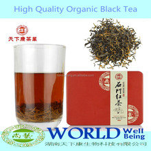 China Factory Supply 100% Natural Organic Low Price Black/GreenTea Lose Weight Best Black Tea