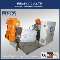 Sludge dewatering machine for domestic wastewater (MDS132)