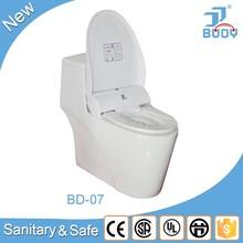 Automatically Soft Close Children'S Toilet Seat