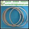 7-30cm Bamboo Chinese Cross Stitch Kit