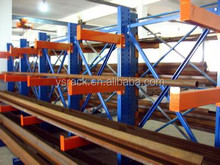 Steel Beam Cantilever Rack/Storage Pipe Racks for Long Objects