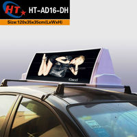 High light 47.25inch length car dome advert