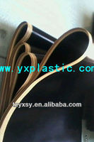 PTFE Fusing Machine vibrating and heating belt
