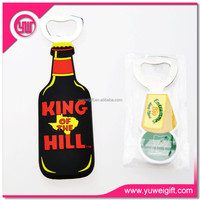2015 best selling custom silicone bottle opener for juices