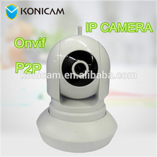 New design cheap home security camera systems with great price