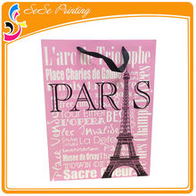 High quality pink paper bag